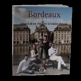 Livre Bordeaux: Alliance vinscuisine Japonaise